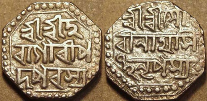 Ancient Coins - INDIA, ASSAM: Gaurinatha Simha (1780-1795) Silver octagonal Half Rupee. SUPERB!
