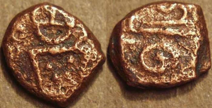 Ancient Coins - DUTCH INDIA: Copper 1-cash, Pondicherry. SCARCE!
