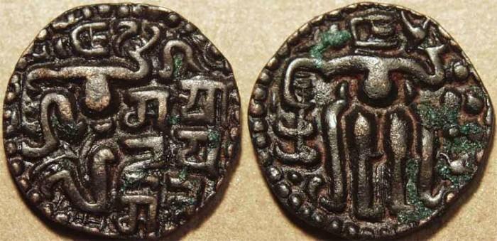 Ancient Coins - SRI LANKA, Singhalese kingdom: Sahasa Malla (1200-02) AE kahavanu. CHOICE!