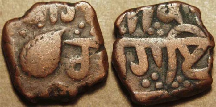Ancient Coins - INDIA, SIKH, AE paisa, Amritsar, normal variety, but SQUARE, KM 7.1, Herrli 01.34