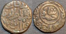 World Coins - INDIA, DELHI SULTANATE: Nasir al-Din Khusru (1320 CE) Silver 2-gani. SCARCE + CHOICE!