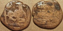 Ancient Coins - SRI LANKA, PANDYA PERIOD: Anonymous Copper unit, Bull / Fishes type. LARGE BULL. SCARCE!