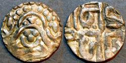 World Coins - INDIA, KALACHURIS of TRIPURI: Gangeya Deva SILVER 4+1/2 masha, late style. RARE+CHOICE!