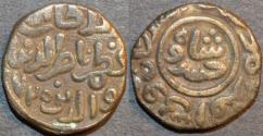 Ancient Coins - INDIA, DELHI SULTANATE: Nasir al-Din Khusru (1320 CE) Silver 2-gani. SCARCE + CHOICE!