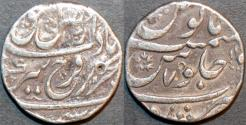 Ancient Coins - INDIA, MUGHAL, Farrukhsiyar (1713-19) AR rupee, Murshidabad, RY 7