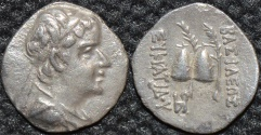 Ancient Coins - BACTRIA, Eukratides (Eucratides) AR obol, bare-headed type. SUPERB!