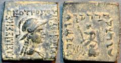 Ancient Coins - INDO-GREEK: Agathocleia and Strato I AE Indian-standard square quadruple (hemi-obol). SCARCE and CHOICE!