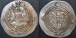 Ancient Coins - ARAB-SASANIAN: time of Mu'awiya ibn Abi Sufyan AR drachm, Khusru type, SK (Sakastan), AH 48, CHOICE!