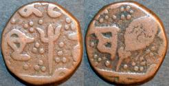 World Coins - INDIA, SIKH, AE paisa, Amritsar, trident type, KM 7.5, Herrli 01.60