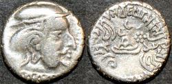 """Ancient Coins - INDIA, WESTERN KSHATRAPAS: Vijayasena (239-250 CE) Silver drachm, """"Bombay"""" fabric. VERY RARE & CHOICE!"""
