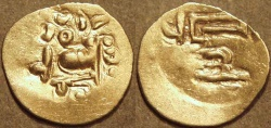 Ancient Coins - INDIA, EASTERN GANGAS, temp. Bhanudeva III (1352-78) Gold fanam, Year 3. RARE & SUPERB!