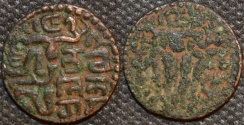 Ancient Coins - SRI LANKA, Singhalese kingdom: Bhuvanaika Bahu (1273-1302) AE kahavanu.