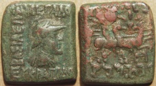 Ancient Coins - INDO_GREEK, Eucratides I (Eukratides): AE quadruple or hemi-obol, CHOICE and RARE with unlisted monogram!