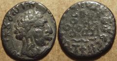 Ancient Coins - INDIA, Satavahanas: Vasisthiputra Sri Pulumavi AR drachm. RARE!
