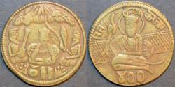 "World Coins - INDIA, SIKH, Brass temple token, year ""400"", Herrli T8, CHOICE!"