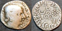 Ancient Coins - INDIA, WESTERN KSHATRAPAS: Damazada II (Damajadasri I c.150-170 CE) Silver drachm, as Mahakshatrapa. SCARCE!