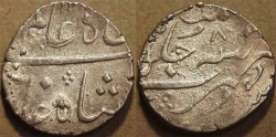 Ancient Coins - INDIA, NAWABS of SURAT, Silver rupee in the name of Shah Alam II, Surat, RY 8 (unlisted date). RARE and CHOICE!
