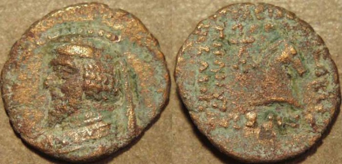 Ancient Coins - PARTHIA, PHRAATES III (70-57 BCE) AE dichalkon, Ecbatana, Sell 38.22. SCARCE!