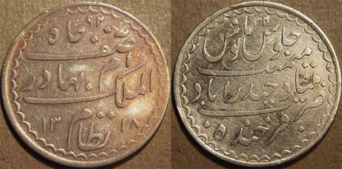 Ancient Coins - INDIA, HYDERABAD, Mir Mahbub Ali Khan (1868-1911) Provisional Milled Series Silver rupee, Hyderabad, AH 1318, RY 34. SCARCE and SUPERB!