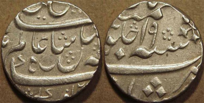 """Ancient Coins - BRITISH INDIA, BENGAL PRESIDENCY: Silver rupee in the name of Shah Alam II, Murshidabad, AH 12xx, RY """"19""""."""