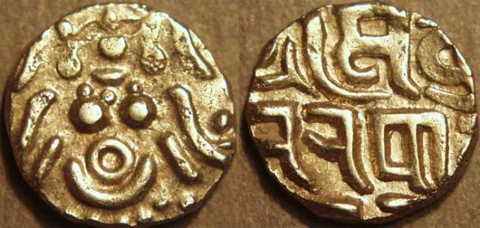 Ancient Coins - INDIA, YADAVAS of TRIBHUVANAGIRI (BAYANA): Kumarapala Gold 4+1/2 masha. SCARCE+CHOICE!
