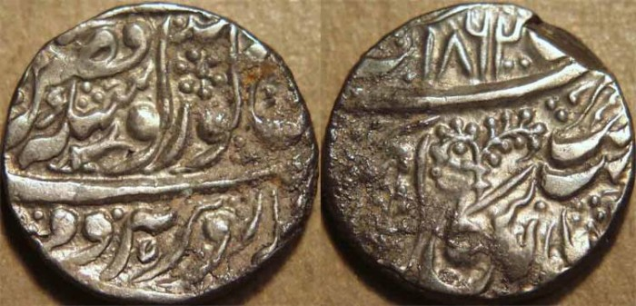 Ancient Coins - INDIA, SIKH, Silver rupee with fish and fruit symbols, Amritsar, VS 1862. POSSIBLY UNIQUE!
