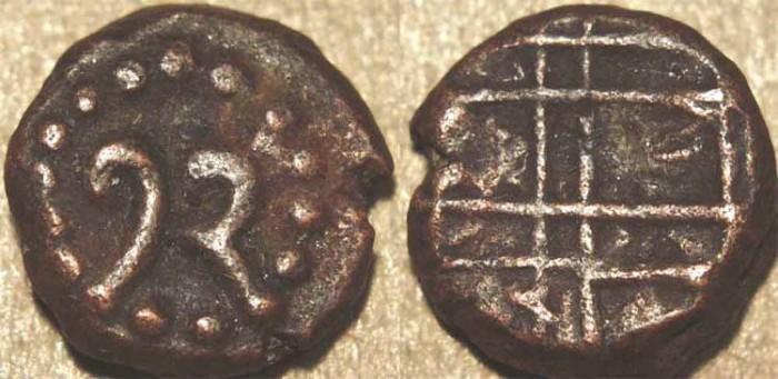 World Coins - INDIA, KINGDOM of MYSORE, Devaloy Devaraja (1731-61), regent for Immadi Krishna Raja Wodeyar II (1734-66) Copper kasu, Kannada Numeral Series, #23