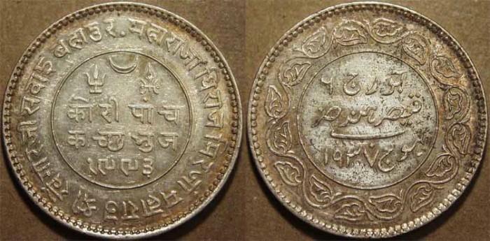 Ancient Coins - INDIA, KUTCH, Khengarji III Silver 5-kori, naming George VI, 1937. CHOICE!