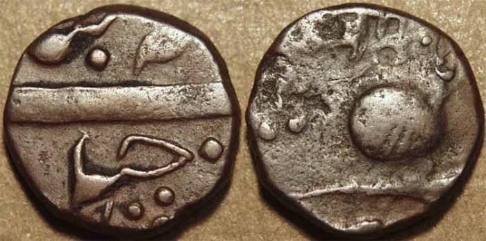 World Coins - INDIA, Baroda, Malhar Rao (1870-75) AE 1/2 paisa, Baroda mint. SCARCE!