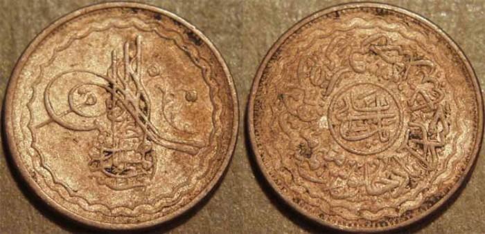 World Coins - INDIA, HYDERABAD, Mir Mahbub Ali Khan (1868-1911) Toughra Series Copper 1 pai (1/192 rupee), Hyderabad, AH 1327, RY 42. SCARCE!