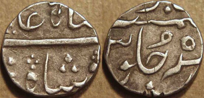 World Coins - INDIA, NAWABS of SURAT, Silver half rupee in the name of Shah Alam II, Surat, RY 5 (unlisted date). RARE and CHOICE!