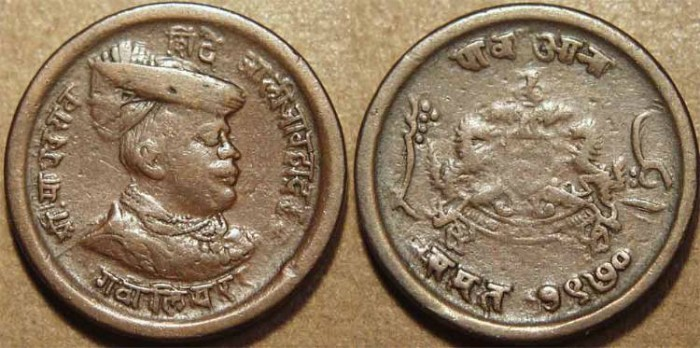 World Coins - INDIA, GWALIOR, Madho Rao (1886-1925) Copper 1/4 anna, thick planchet, VS 1970