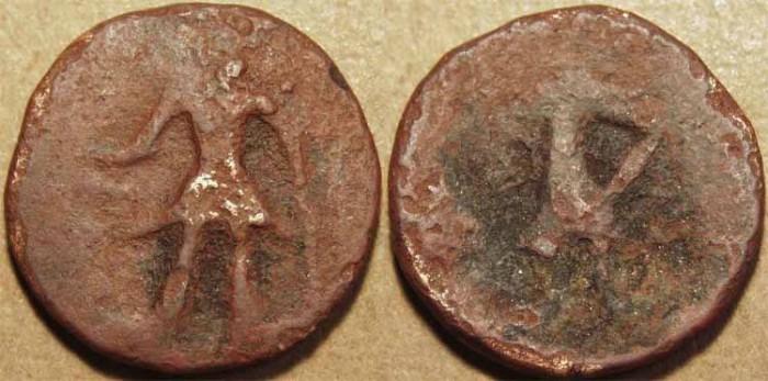 World Coins - INDIA, ANGA Kushan imitation Copper unit, c. 2nd century. SCARCE!