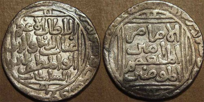 Ancient Coins - INDIA, DELHI SULTANATE, Ghiyath al-din Balban (1266-87) Silver tanka of Hadrat Dehli. CHOICE!