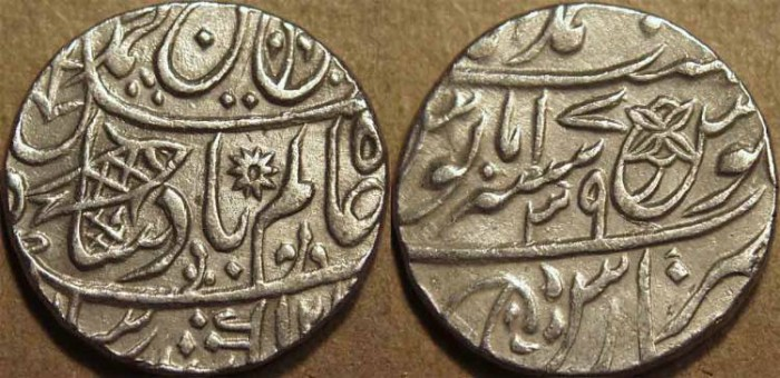 Ancient Coins - BRITISH INDIA, BENGAL PRESIDENCY: Silver rupee in the name of Shah Alam II, Banaras, RY 39. CHOICE!