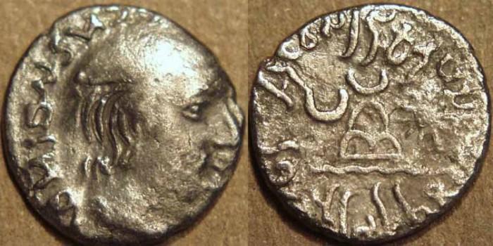 Ancient Coins - INDIA, WESTERN KSHATRAPAS: Rudradaman (c.130-150 CE) Silver drachm, Legend B