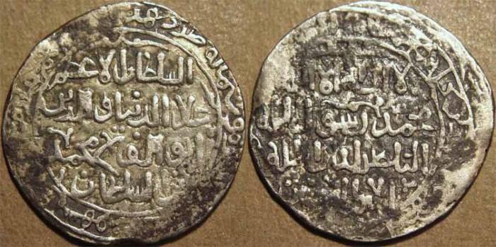 World Coins - KHWARIZMSHAHS: 'Ala al-Din Muhammad (1200-1220) Silver double dirham, Ghazna. CHOICE+VERY RARE!