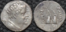 BACTRIA, Eukratides (Eucratides) AR obol, bare-headed type. CHOICE!