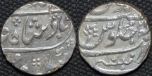 Ancient Coins - BRITISH INDIA, BOMBAY PRESIDENCY: Silver rupee in the name of Muhammad Shah (1719-1748), Munbai, RY 22. VERY SCARCE + SUPERB!