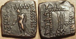 Ancient Coins - Indo-Greek: Apollodotus I AE Indian-standard square quadruple (hemi-obol). CHOICE!
