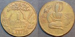 World Coins - INDIA, SIKH, Brass temple token, no date and no onscription, Herrli ---, UNPUBLISHED!