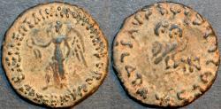 Ancient Coins - INDO-GREEK: Archebios AE hemi-obol or quadruple, Nike/Owl. SCARCE!