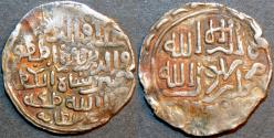 Ancient Coins - INDIA, BENGAL SULTANATE, Ala' al-Din Husain (1493-1519) Silver tanka, Khazana, AH 899, B707. SCARCE!