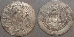 Ancient Coins - HEPHTHALITES, NEZAK HUNS: Shahi Tegin (Tigin) of Khorasan AR drachm, SCARCE!