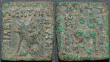 Ancient Coins - INDIA, INDO-GREEK: Hermaios AE rectangular quadruple or hemi-obol, Zeus-Mithra/horse.