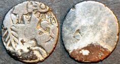 Ancient Coins - INDIA, MAGADHA: Series IVd Silver punchmarked karshapana, GH 471. CHOICE!