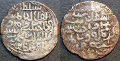 Ancient Coins - INDIA, BENGAL SULTANATE, Ala' al-Din Husain (1493-1519) Silver tanka, Husainabad, B741. BARGAIN-PRICED!