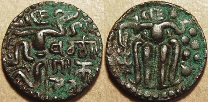 Ancient Coins - SRI LANKA, Singhalese kingdom: Dharmasoka (1208-09) AE kahavanu. SCARCE + CHOICE!
