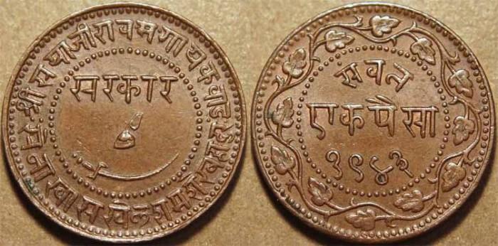 World Coins - INDIA, Baroda, Sayaji Rao III (1875-1938) AE paisa, Baroda mint, straight legend, heavy weight, VS 1943. SUPERB!