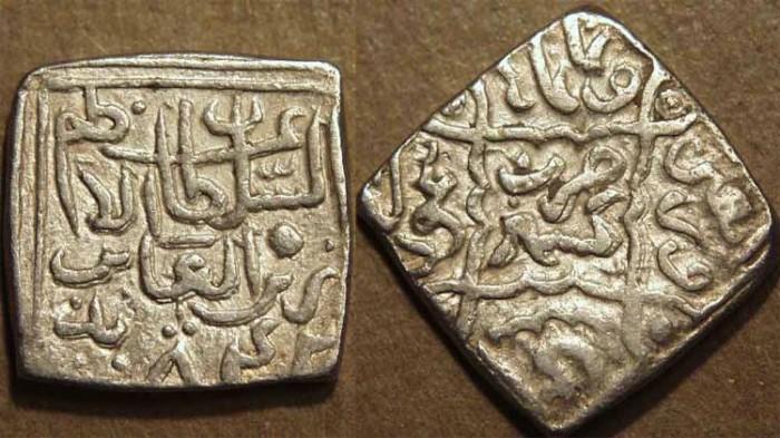 Ancient Coins - INDIA, KASHMIR SULTANS, Zain al-'Abidin (1420-70) Silver sasnu without flower. SCARCE + CHOICE!